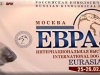 eurasia_title
