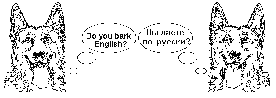 English-Russian Dictionary of Dog Terms