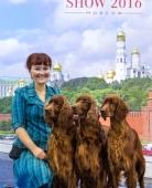 Юлия Белякова - руководитель питомника Контарио Оде