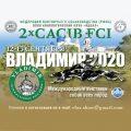 VLDMR20adwR-700x533-1